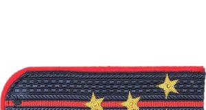 Погоны капитана полиции: подробная информация, расстояние между звездами