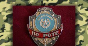 Обязанности дежурного по роте в армии РФ